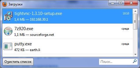 Tightvnc download